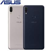 ASUS ZENFONE MAX PRO 2019版 智慧型手機ZB602KL(3G/32G)-黑【愛買】
