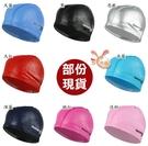 草魚妹-V465皮質泳帽塗層離水大人小孩男女泳帽,售價199元