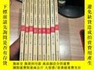 二手書博民逛書店視聽技術罕見1997(4---12)九期合售Y138791