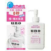 UNO完效男人保濕乳(180ml) 【康是美】