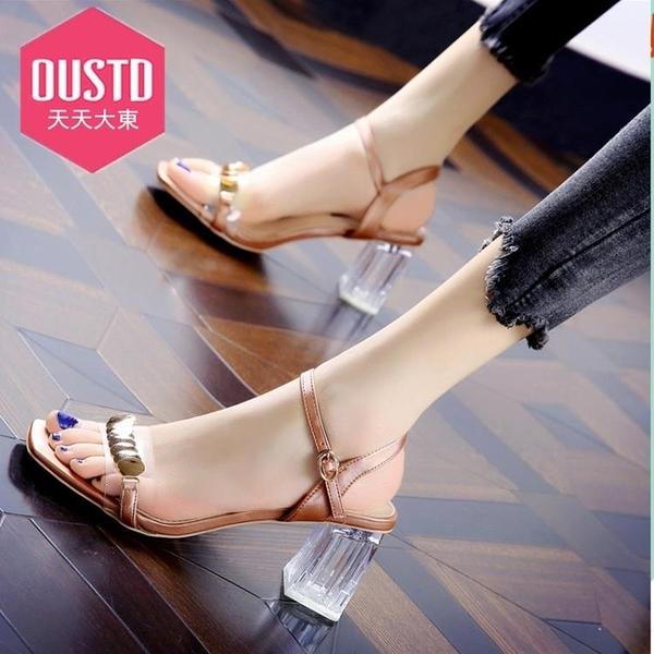 特惠 涼鞋夏季宴會露趾亮片韓版時尚粗跟一字扣高跟鞋天天大東女鞋