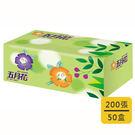 【五月花】親肌感盒裝面紙 (200抽x5盒x10串/箱)