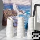 花瓶陶瓷干花水培擺件客廳插花北歐家居裝飾【左岸男裝】