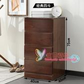 斗櫃 床頭櫃實木簡約現代臥室床邊櫃收納儲物小櫃子斗櫃斗櫥夾縫櫃家具T 5色