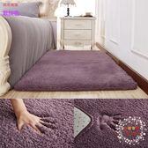 地毯簡約現代加厚羊羔絨床前床邊臥室地毯客廳地毯茶幾滿鋪飄窗 【好康免運】