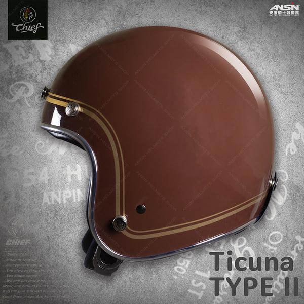 [安信騎士] CHIEF 美式 復古帽 Ticuna 咖啡 偉士牌 檔車 GOGORO 半罩 復古金色拉線 安全帽