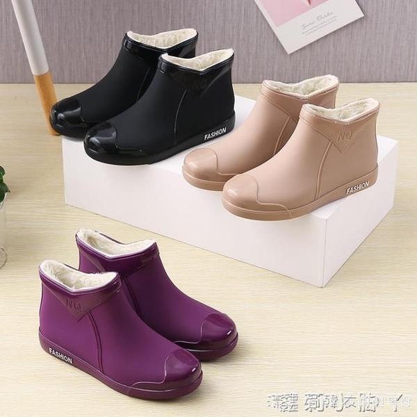 加絨雨鞋女時尚潮流加棉水鞋廚房防滑耐磨膠鞋外穿保暖短筒雨靴冬 蘿莉新品