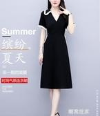高端大碼裝遮肚子顯瘦連衣裙2020新款夏胖肥mm洋氣收腰氣質女神范『潮流世家』