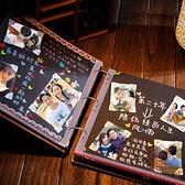 相冊diy手工創意相集冊本粘貼式紀念冊禮物【櫻田川島】