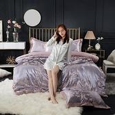 床包組    高檔真絲歐式貢緞提花四件套綢緞被套冰絲ab全棉天絲