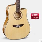 卡斯摩吉他41寸民謠吉他 木吉他 初學入門吉他 演奏吉它-炫彩腳丫折扣店