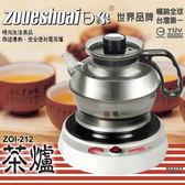 日象1500cc電茶爐 ZOI-212