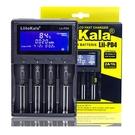 【GK325】LiitoKala Lii-PD4 18650 26650 21700 4槽 鋰電池 鎳氫 AA 磷酸鐵鋰 EZGO商城