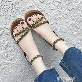 坡跟涼鞋女夏女鞋百搭韓版學生平底一字港味羅馬仙女的鞋 港仔會社