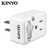 【KINYO 耐嘉】MR-32 節電1開2插分接器