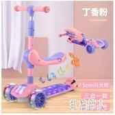 兒童滑板車1-3-6-12-2歲小孩可坐三合一寶寶女踏板單腳滑滑溜溜車『紅袖伊人』