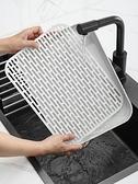 托盤 北歐歐式簡約水杯托盤長方形塑料茶盤創意瀝水家用客廳杯子瀝水盤