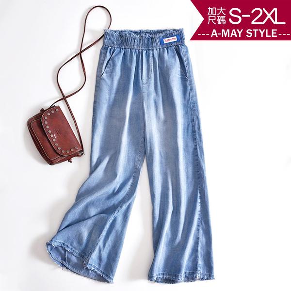 加大碼-垂墜感輕薄牛仔寬褲(S-2XL)