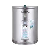 (含標準安裝)櫻花12加侖儲熱式電熱水器(與EH1200S4同款)熱水器儲熱式EH-1200S4