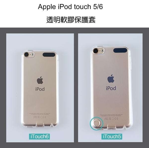 ☆愛思摩比☆APPLE IPod touch 7 / touch 6 / touch 5 防摔透明殼TPU軟套 保護殼