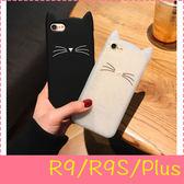 【萌萌噠】歐珀 OPPO R9 / R9S / Plus 可愛卡通鬍鬚貓保護殼 全包防摔情侶款 閃粉矽膠軟殼 手機殼