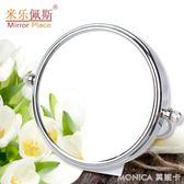 化妝鏡化妝鏡隨身便攜鏡子折疊臺式雙面金屬鏡壁掛美容鏡公主鏡 莫妮卡小屋