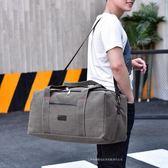 旅行袋輕便簡約大容量帆布手提行李包出行大包男打工回家 雙12快速出貨八折
