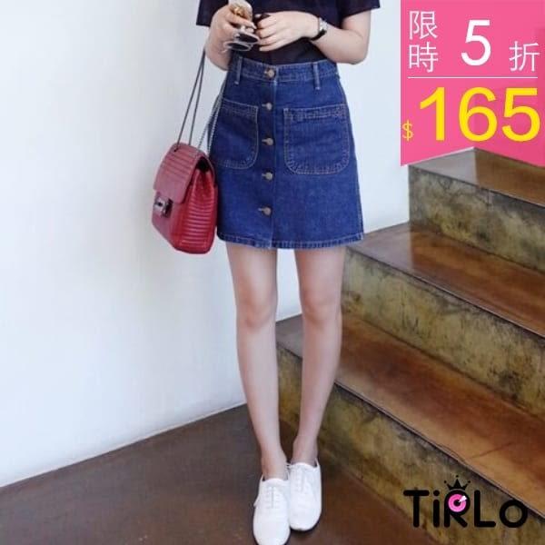 牛仔裙 -Tirlo-雙邊小口袋牛仔A字裙-兩色/S-2XL