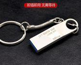 隨身碟 金士頓U盤32g 學生刻字車載優盤USB 3.0高速移動u盤金屬定制正品 星河