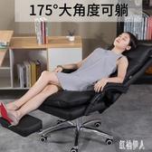 家用美容椅電腦椅真皮可躺老板椅人體工學轉椅主播美容椅子 PA6148『紅袖伊人』