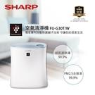 【領$200現折】SHARP 夏普 FU-H30T-W 自動除菌離子 空氣清淨機 適用坪數6坪 台灣原廠保固