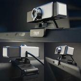 電腦攝像頭T3200免驅帶麥克風USB款【雙十一狂歡8折起】