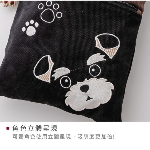 Kiro貓‧雪納瑞 條紋 三層 拼布包 小斜背包/側背包【810053】