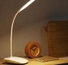 檯燈兒童LED小台燈護眼書桌大學生可充電宿舍學習USB台風家用寢室床頭