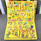兒童啟蒙早教數字找位軌道迷宮幼兒園益智配對玩具培養分析觀察力YXS 【快速出貨】