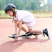 斯威滑板車兒童2二兩輪6歲男孩5-10-12歲女青少年玩具初學者滑板 夢娜麗莎 YXS