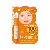 Kiss Me 奇士美 Mommy親子護唇膏 3.5g【新高橋藥妝】護唇膏