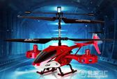 合金遙控飛機耐摔無人直升機飛機飛行器充電動男孩兒童玩具   電購3C