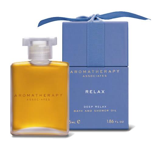 Aromatherapy Associates(AA)Relax 放鬆沐浴泡澡精油1.86oz,55ml Deep Relax~