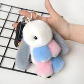 裝死毛絨兔正版掛件小兔子包包掛飾品皮草可愛萌萌獺兔汽車鑰匙扣