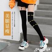 高筒襪女長襪過膝襪子女日系薄款潮ins長筒襪百搭及膝襪硅膠防滑 雙十二全館免運
