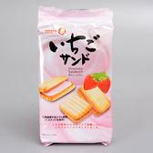 日本【寶製果】草莓夾心餅乾86g(賞味期限:2018.10.10)