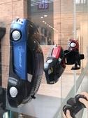 變形爬墻車遙控汽車充電金剛機器人玩具車吸墻遙控車男孩兒童玩具