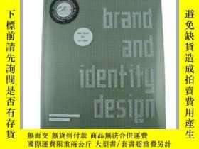 二手書博民逛書店Brand罕見and identity design 品牌與標識