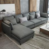 沙發 沙發北歐布藝簡約現代小戶型可拆洗客廳整裝家具棉麻沙發 汪喵百貨