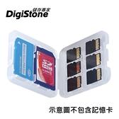 【免運費】DigiStone 8片裝記憶卡收納盒(6TF+1SD+1MS)X5PCS★適用Micro SD/TF/SDHC/MS PRO DUO★
