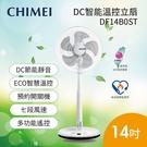 【結帳再折+分期0利率】CHIMEI 奇美 DF-14B0ST 14吋 微電腦豪華款 智能溫控 DC節能電風扇 台灣公司貨