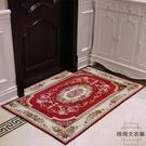 入戶門地墊腳墊進門門口地墊客廳進門地毯臥室【時尚大衣櫥】