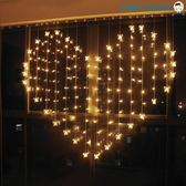 【618好康又一發】婚慶結婚用品臥室婚房布置裝飾創意愛心拉花