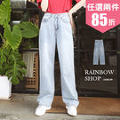率性刷色落地淺牛仔寬褲-MM-Rainbow【A397030】